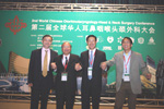 2nd-world-chinese-otorhinolaryngology-head-neck-conference