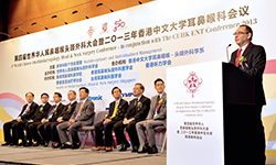 4th-world-chinese-ent-conference