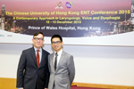 the-chinese-university-of-hong-kong-ent-conference-2015