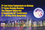 5th-easo-2nd-aom-cuhk-ent-conference-2016