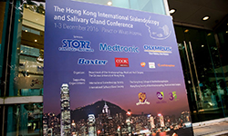 the-hong-kong-international-sialendoscopy-and-salivary-gland-conference