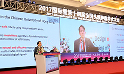 2017 International & The 14th National Head Neck Tumor Conference