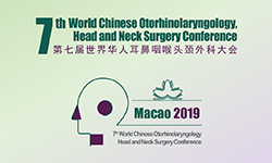 7th-world-chinese-otorhinolaryngology-head-and-neck-surgery-conference
